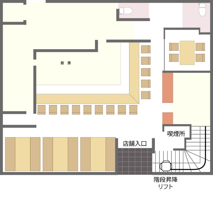 大乃寿司 南林間店 1F
